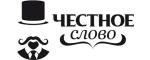 61313 - Россия